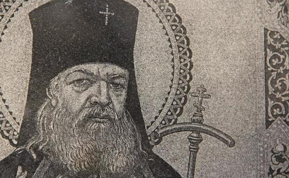 Духовный подвиг святителя Луки
